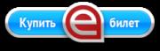 ticketland_button